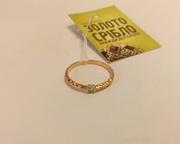 Золотое кольцо с бриллиантом для помолвки. Размер 17.