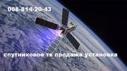 Настройка спутниковой антенны в Харькове установка спутниковых антенн
