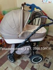 Продам!!!Б/у коляску Adamex ENDURO 2 в 1