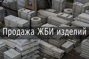 Завод ЖБИ Харьков