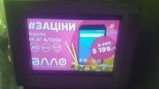 Philips плоский экран, хорошо показывает, пульт, доставка поХарькову бесп