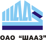 Радиаторы масляные и радиаторы отопителя производство  АО ШААЗ
