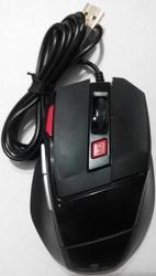 Мышь Real EL RM-500 Gaming