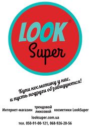 Косметика Интернет-магазин Look Super