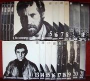 Продам пластинки. Владимир Высоцкий