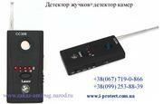 Купить эффективный детектор жучков и камер