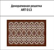 Декоративная решетка ART-013