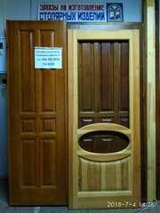 Двери и мебель БМФ из натурального дерева. Универмаг Харьков.