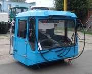Кабина трактора Т-150К новая полнокомплектная