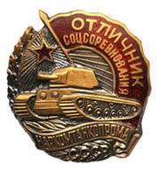 Куплю ордена,  медали,  значки,  марки,  монеты подстаканники,  портсигары,