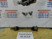 4410565J10 Suzuki полуось задняя
