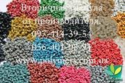 Полиэтилен низкого давления экструзионно-выдувной HDPE