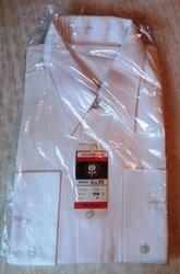 Продам белую  рубашку,    длинный  рукав,   новая,  хлопок,  Египет,  42