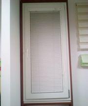 Распродажа - окно готовое 685х1500 мм с жалюзи и москиткой