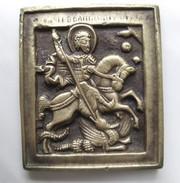 Старинный походный образок или православная меднолитая иконка