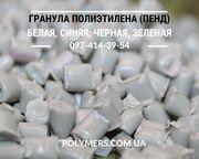 Вторичная гранула ПЭНД для экструзии
