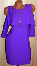 Дорогое нарядное платье с воланом и открытыми плечами. Новое