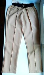 Брюки штаны летние узкие. Новые