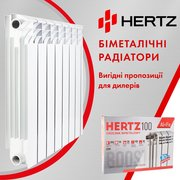 Радиаторы и котлы отопления оптом