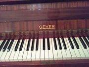 Продам немецкое пианино Гейер