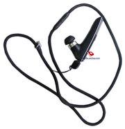 Гарнитуру Bluetooth HBH-IV835