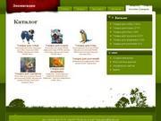 Интернет-магазин товаров для животных Зоомагазин