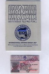 Как узнать номер водительского удостоверения